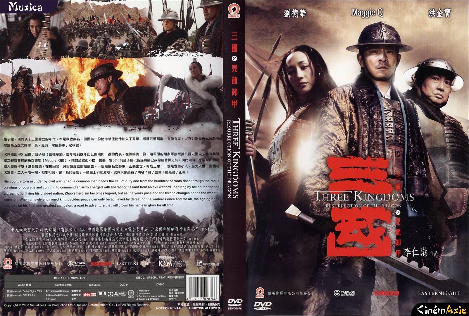 DVD Three Kingdoms : Resurrection Of The Dragon Kam ...
