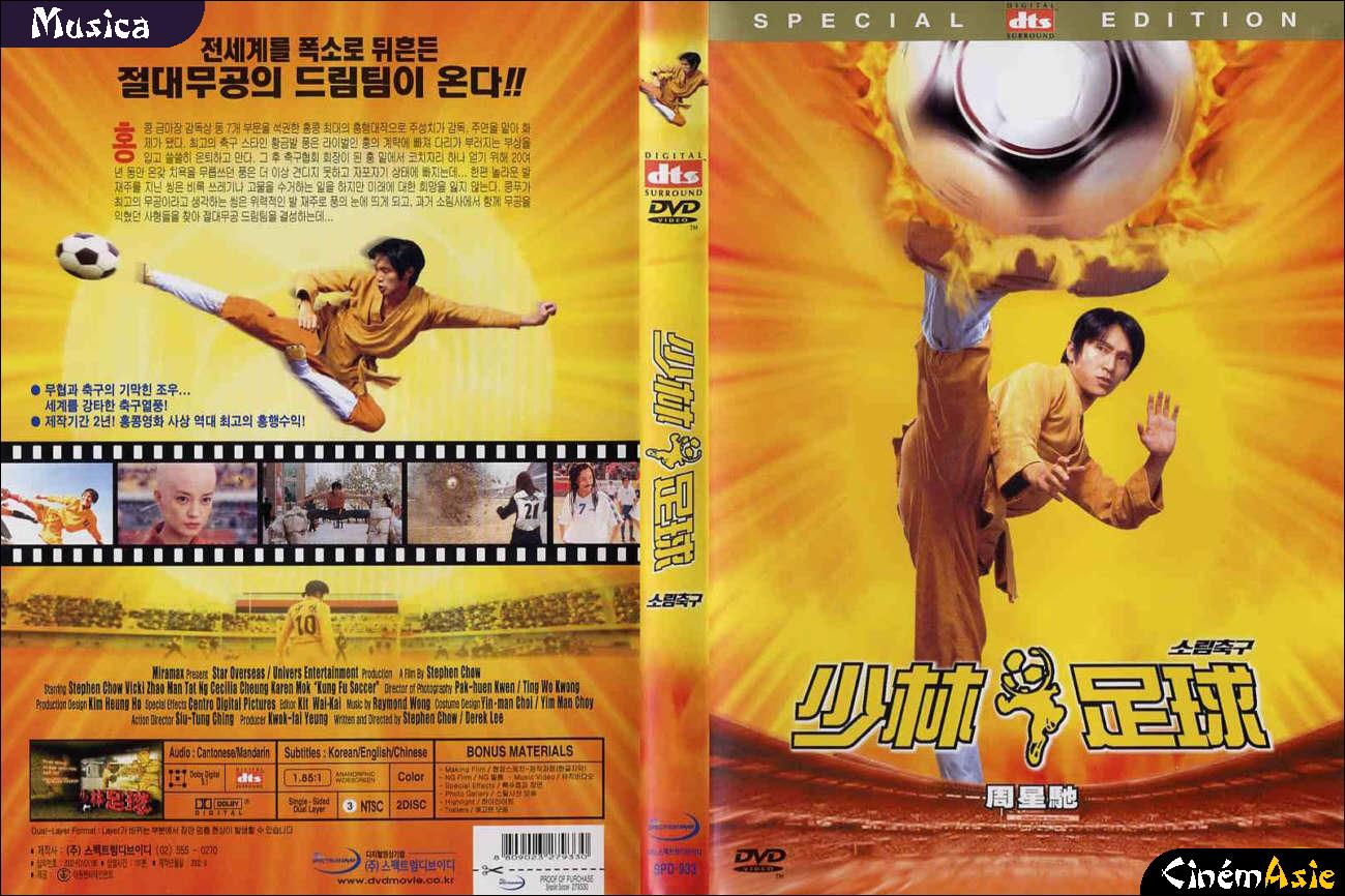 shaolin soccer full movie in hindi hd download